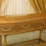zakłąd pogrzebowy warszawa